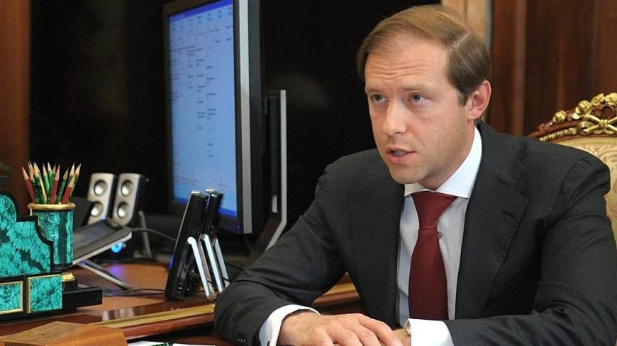 В России хотят заняться регулированием распродаж