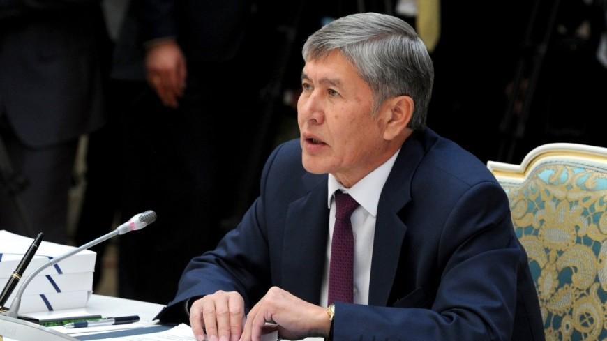 Атамбаев: Помогу избранному главе Кыргызстана личными связями за рубежом