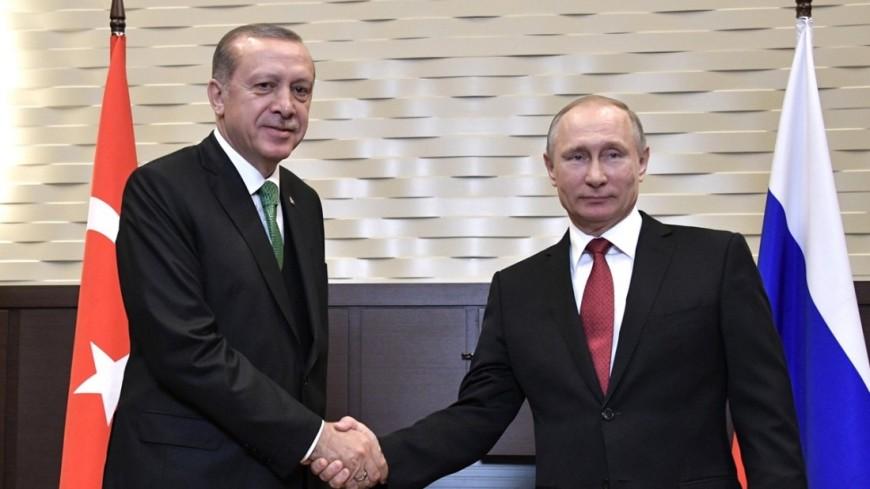 Путин иЭрдоган обсудили меры поликвидации ограничений напоставки товаров