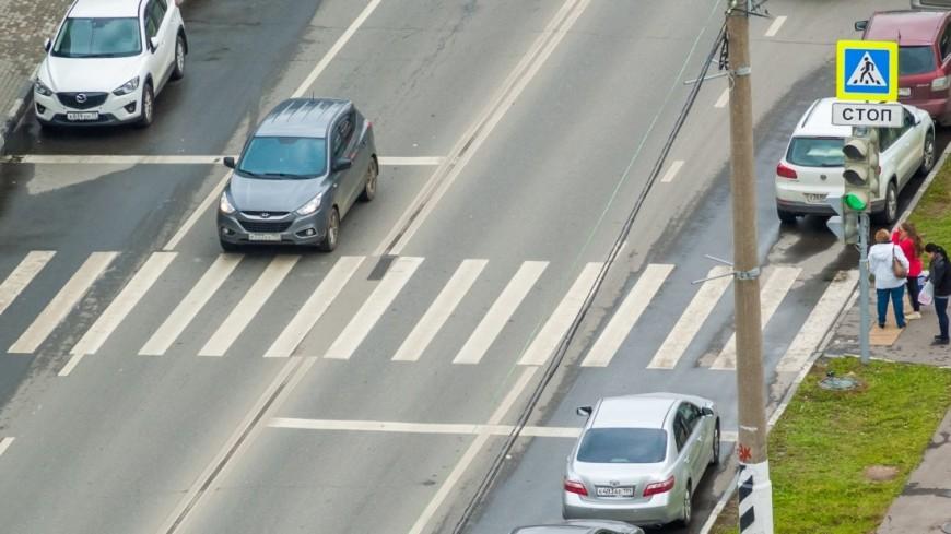 Пешеходный переход,пдд, пешеходный переход, зебра, пешеход, ,пдд, пешеходный переход, зебра, пешеход,