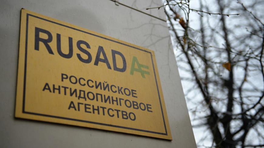 Глава РУСАДА: Решение о допуске России на Игры в Пхенчхане остается за МОК