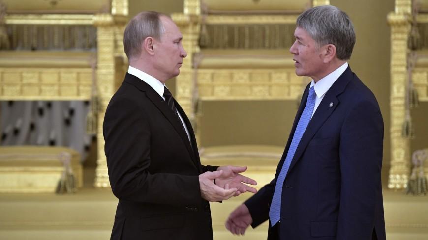 Путин и Атамбаев обсудили двусторонние отношения