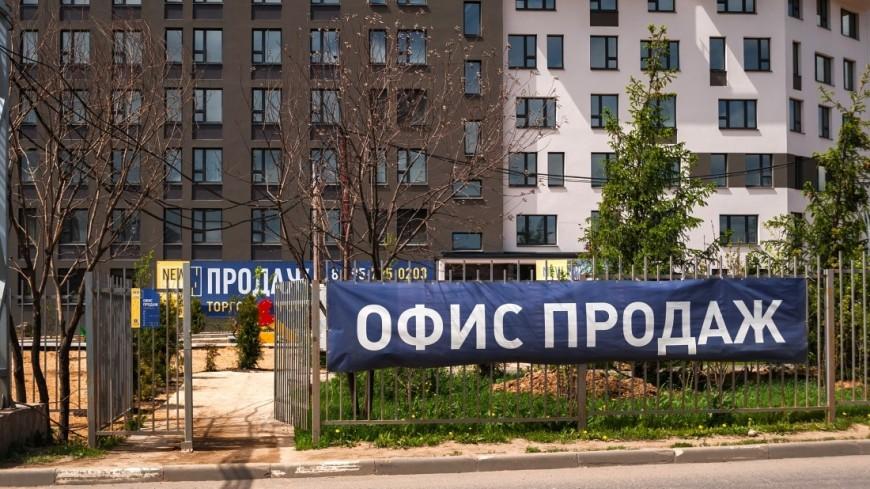 ВХимках иКотельниках зафиксирована самая высокая цена недвижимости вПодмосковье