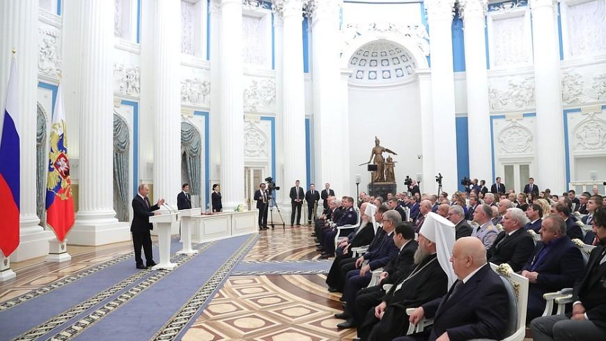 Путин: Успех России невозможен без людей, которые «горят» своим делом