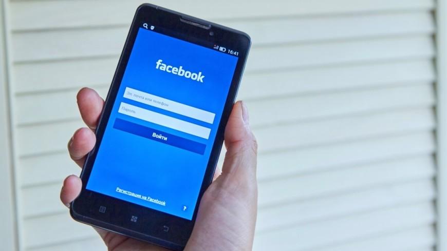 «Проверим влюбом случае»: Жаров поведал  о«надзорных мероприятиях» в фейсбук