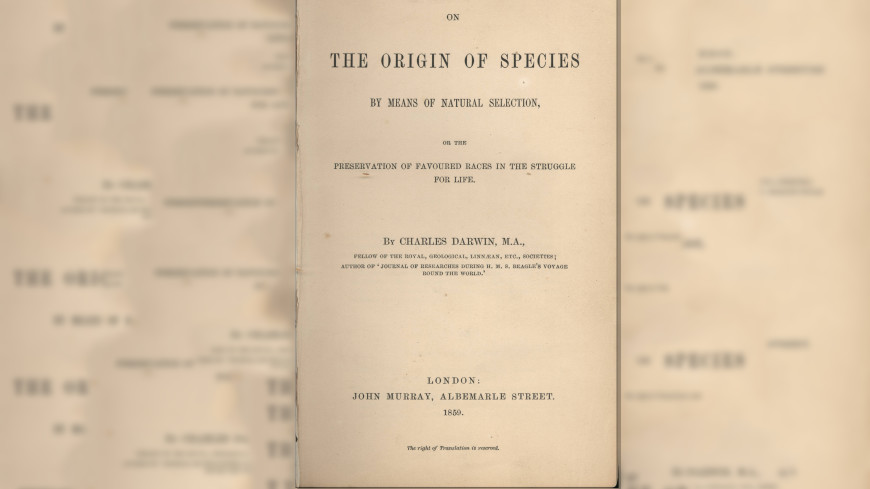 Копию Происхождения видов с пометками Дарвина пустят с молотка