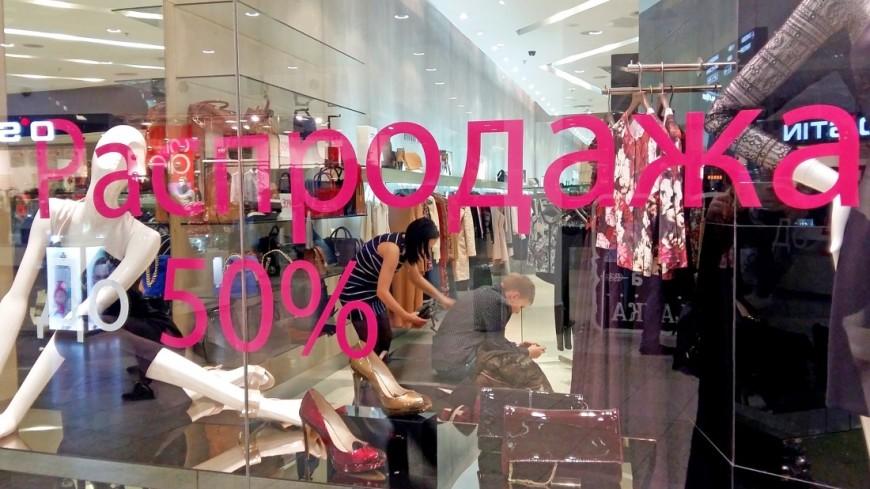 Маркетолог раскрыл секрет правильного шоппинга в «черную пятницу»