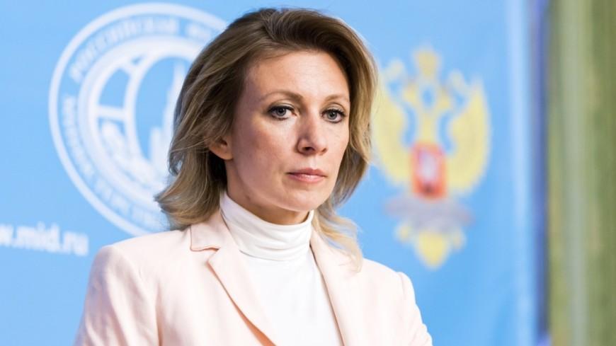 Захарова: Россию не удивило решение США выйти из СПЧ ООН