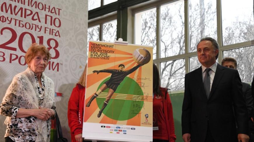 Вметро запустили фирменный поезд, посвященный чемпионату мира пофутболу