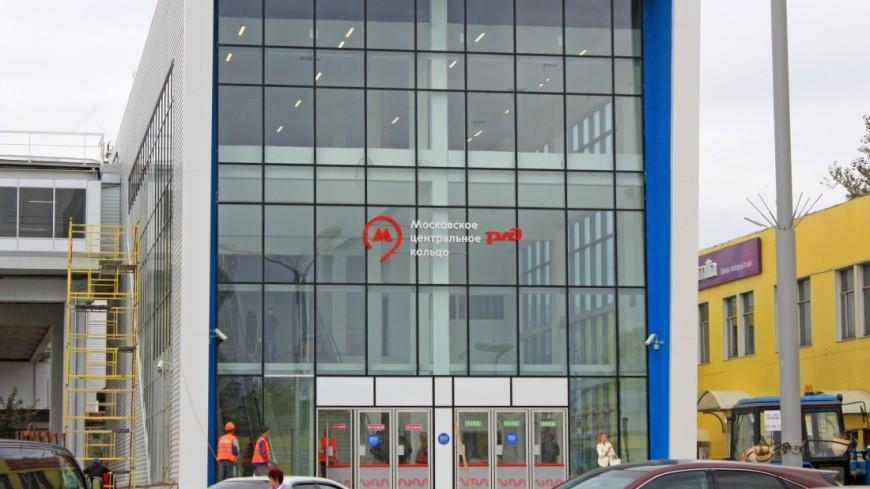 После запуска МЦК квартиры в Москве подорожали почти на треть