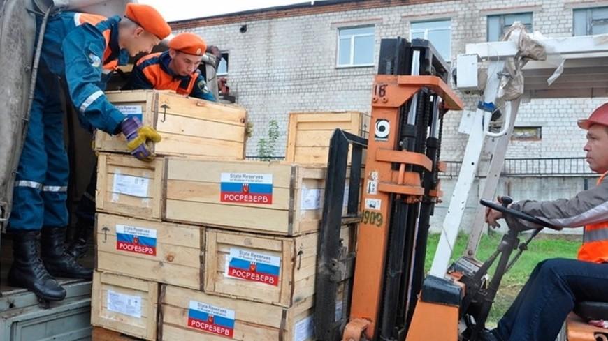 Россия направила во Вьетнам 40 тонн гуманитарной помощи