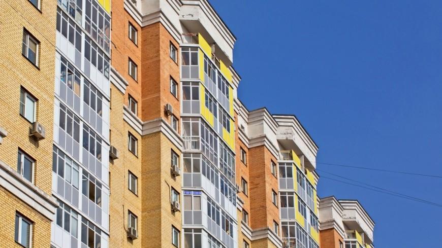Цены на квартиры в москве упали форекс дуги