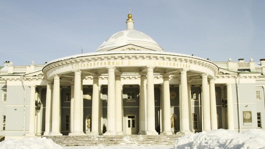 Отделение скорой помощи построят для НИИимени Склифосовского— Собянин