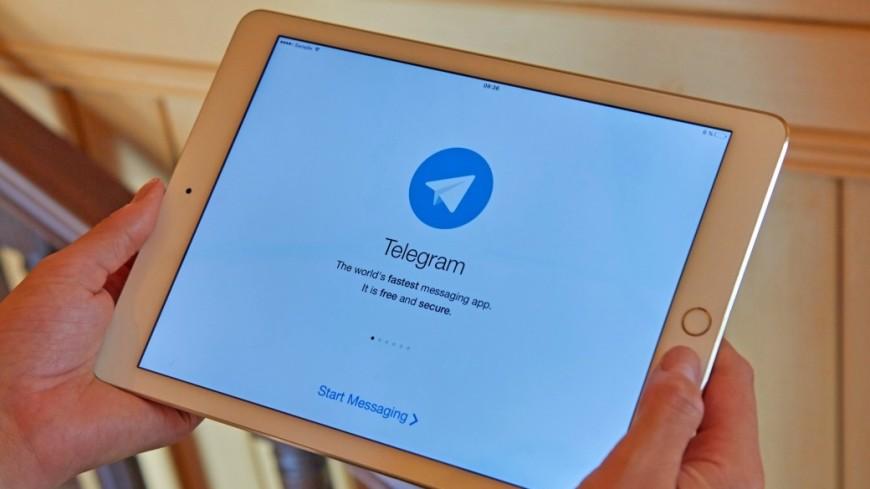 Суд рассмотрит жалобу Telegram наштраф вДень Конституции