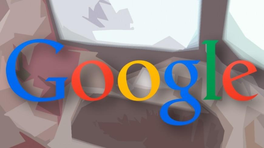 Google защитит смартфоны от подглядываний