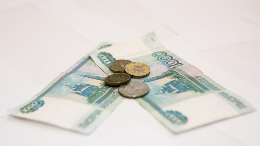 Специалисты пояснили воздействие финансовых сложностей наздоровье человека