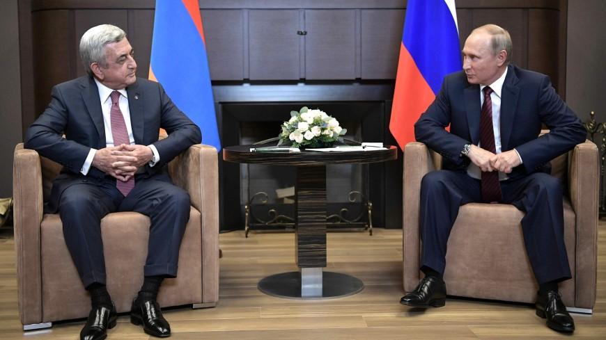 Президент Армении прилетит в столицуРФ 15ноября навстречу сПутиным