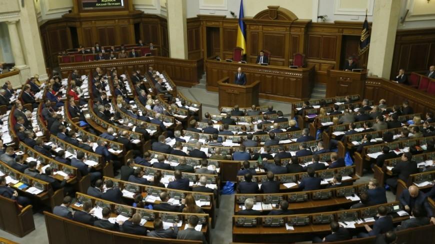 Больше 400 депутатов прогуляли совещание Верховной рады