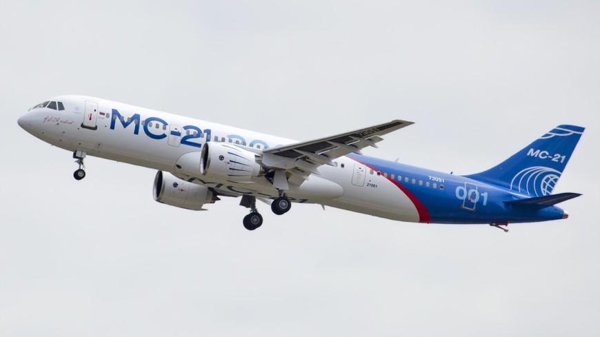 Пассажирский МС-21 впроцессе лётных испытаний набрал высоту 12 километров