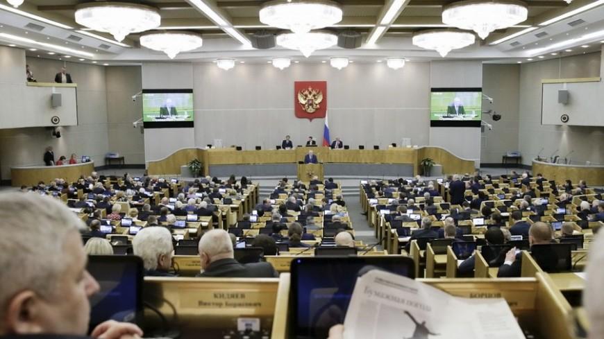 В Государственную думу внесли законодательный проект оштрафах заспекуляцию билетами наЧМ