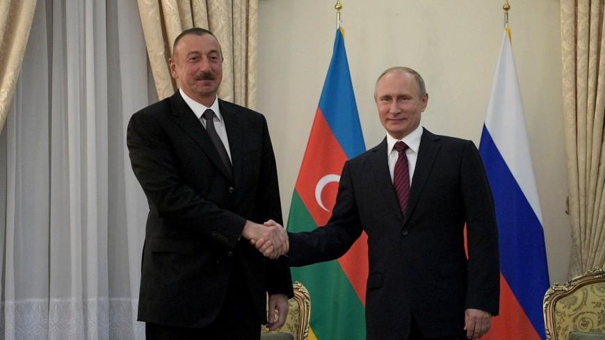 Путин: Товарооборот между Россией и Азербайджаном вырос на 62%