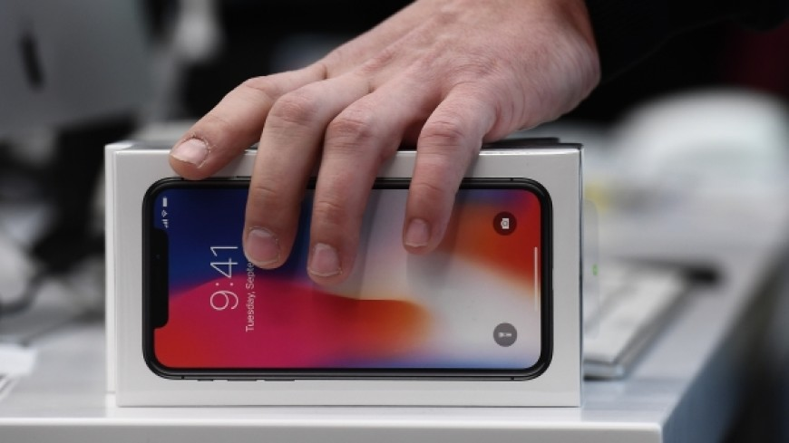 IPhone Xраскрывает секреты: тайная функция, либо управление взором