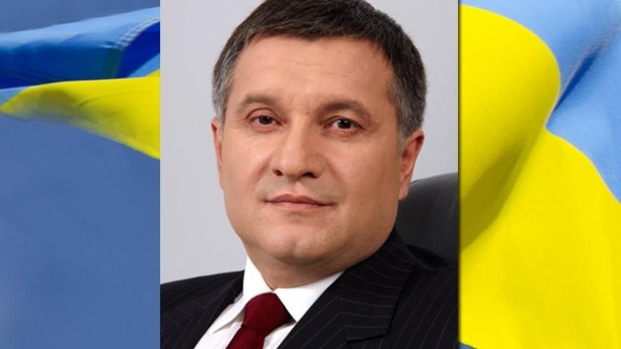Украинская рада отказалась сократить руководителя МВД Авакова