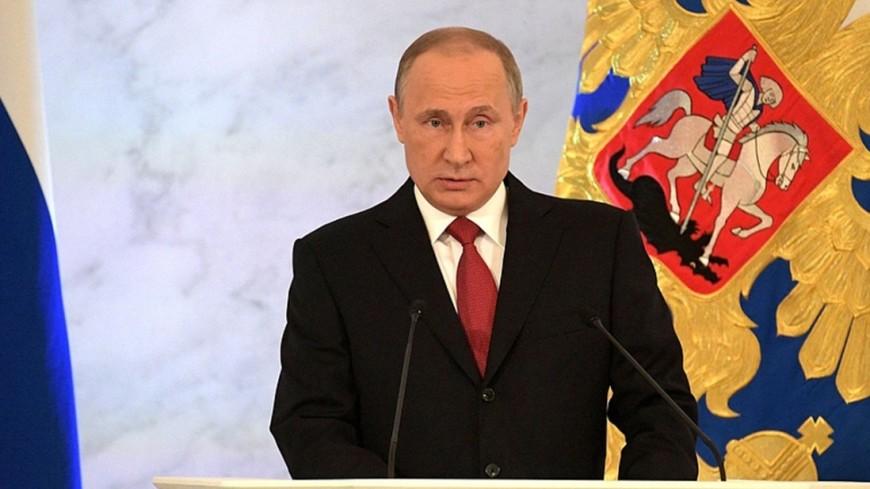 "Фото: ""Сайт президента РФ"":http://kremlin.ru/, путин"
