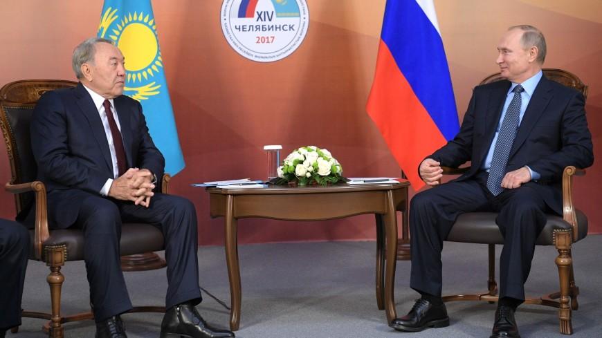 Путин и Назарбаев призвали снять торговые барьеры между странами