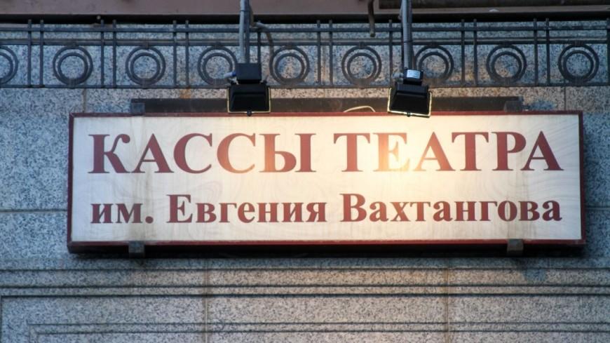 В Театре Вахтангова 4 декабря вручат премию «Звезда театрала»