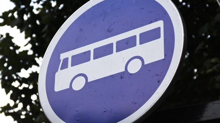Школьные автобусы в Кыргызстане: безопасно, но недоступно