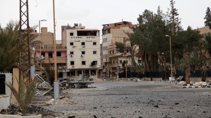 ВСирии окончено разминирование города Дейр-эз-Зор
