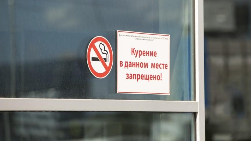 Теперь и балконы. Будни борьбы с курильщиками