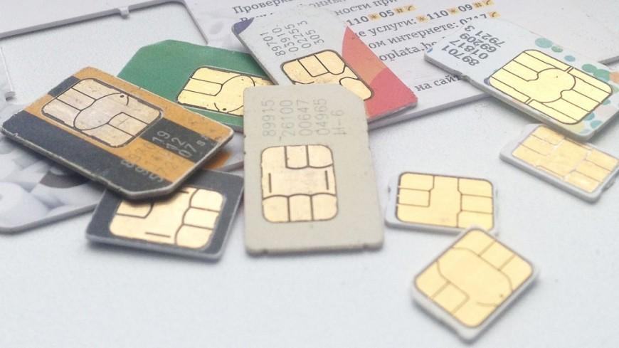Владельцам анонимных сим-карт дали 15 суток на аутентификацию