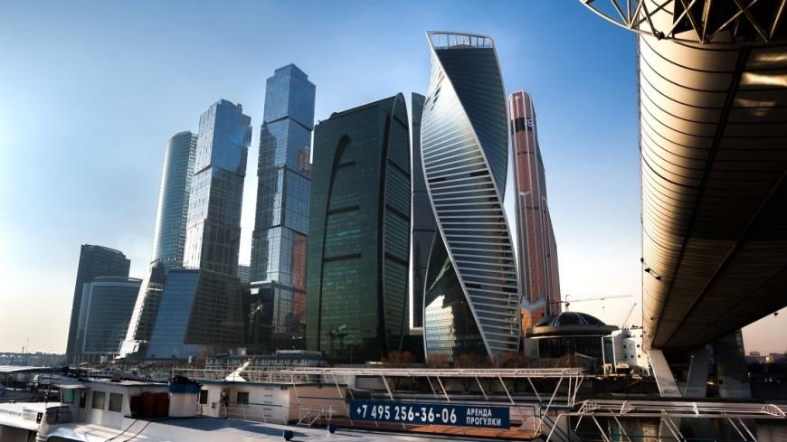 Из задымившейся башни «Око» комплекса «Москва-Сити» вывели людей