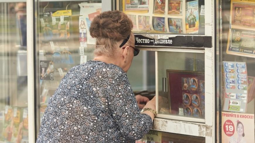 """Фото: Дмитрий Белицкий (МТРК «Мир») """"«Мир 24»"""":http://mir24.tv/, магазин, палатка, киоск, газеты, пресса, журнал, пенсионерка, пенсионеры, пенсионер в магазине, пенсионер"""