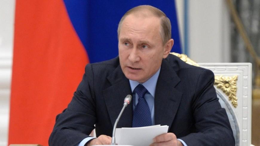 Владимир Путин прибыл напервое рабочее совещание лидеров стран АТС