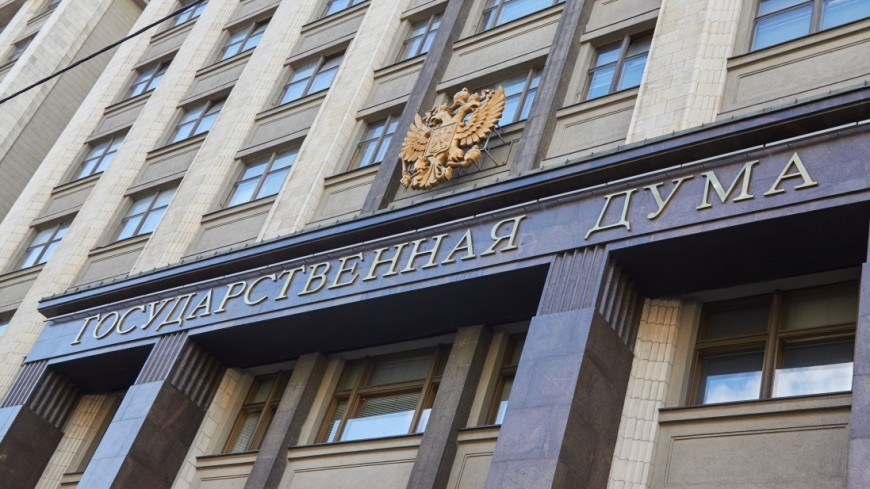 В государственной думе поведали оперспективах реновации жилфонда повсей Российской Федерации