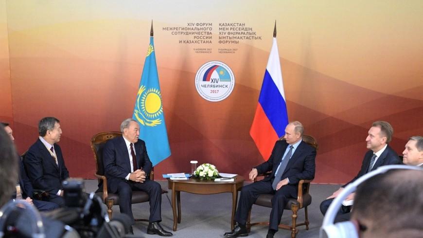 Путин и Назарбаев подписали заявление по случаю 25-летия дипотношений