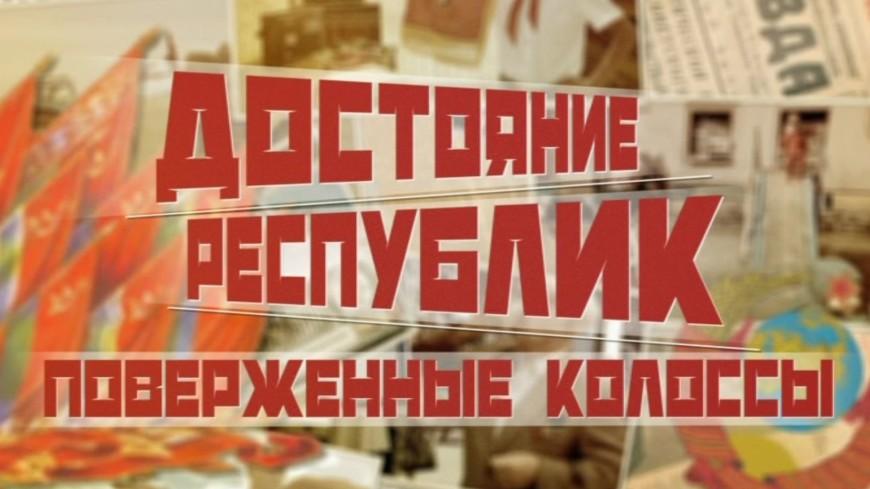 Поверженные колоссы СССР: комсомол