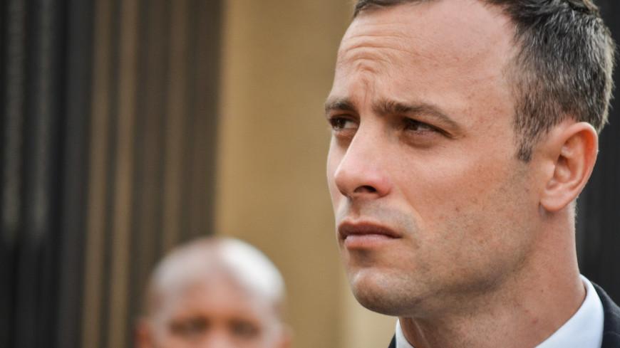 Прокуратура ЮАР просит суд ужесточить наказание для Оскара Писториуса