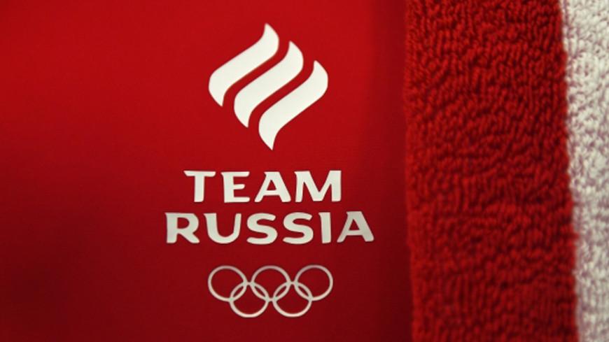 Болельщики неоднозначно восприняли олимпийскую форму для сборной России