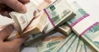 Житель Сургута выиграл в лотерее 32 млн рублей