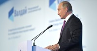 Путин озвучил справедливую для России цену на нефть