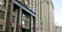 Госдума приняла закон о налоговых льготах для граждан в рамках реновации