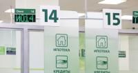 Почти половина российских банков снизят ставки по ипотеке