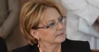 Скворцова: Количество наркозависимых в России снизилось на 17% за семь лет
