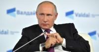 Путин на «Валдае»: о технологиях, двойных стандартах и роли ООН