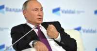 Путин сожалеет, что американцы не уважают Трампа
