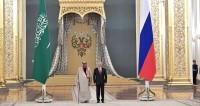 Москва и Эр-Рияд заключат контракты на $3 млрд